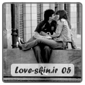 قالب عاشقانه 5
