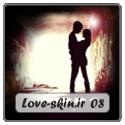 قالب عاشقانه 8
