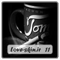 قالب عاشقانه 11