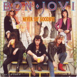ترجمه فارسی آهنگ Never Say Goodbye از Bon Jovi