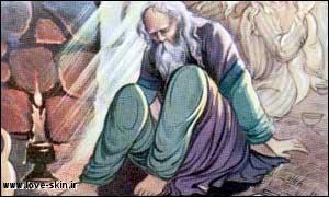 گزیده اشعار ابوسعید ابوالخیر