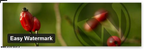 دانلود افزونه واتر مارک تصاویر Easy watermark + آموزش