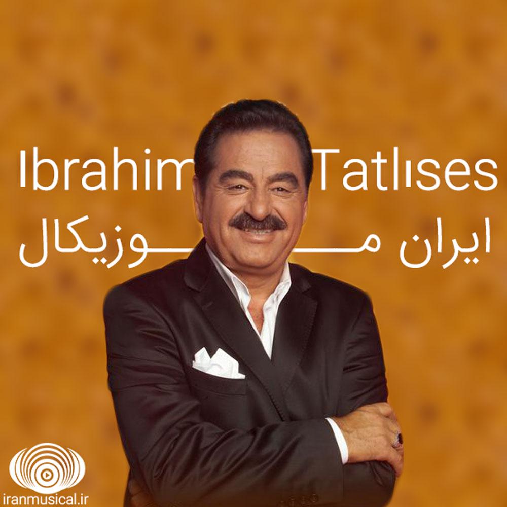متن  آهنگ آرامام از ابراهیم تاتلیس + ترجمه (Aramam ibrahim tatlises)